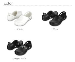 crocs【クロックス】mercywork/マーシーワーク