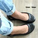 crocs【クロックス レディース】 kadee/カディ