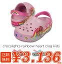 crocs【クロックス】lights rainbow heart clog kids/ライツ レインボー ハート クロッグ キッズ