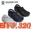 【クロックス crocs 】 crocswatt vent/クロックスワット ベント