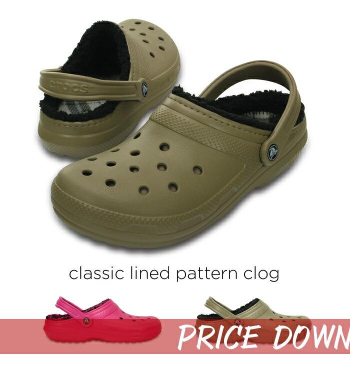 【クロックス crocs 】 classic lined pattern clog/クラシック ラインド パターン クロッグ