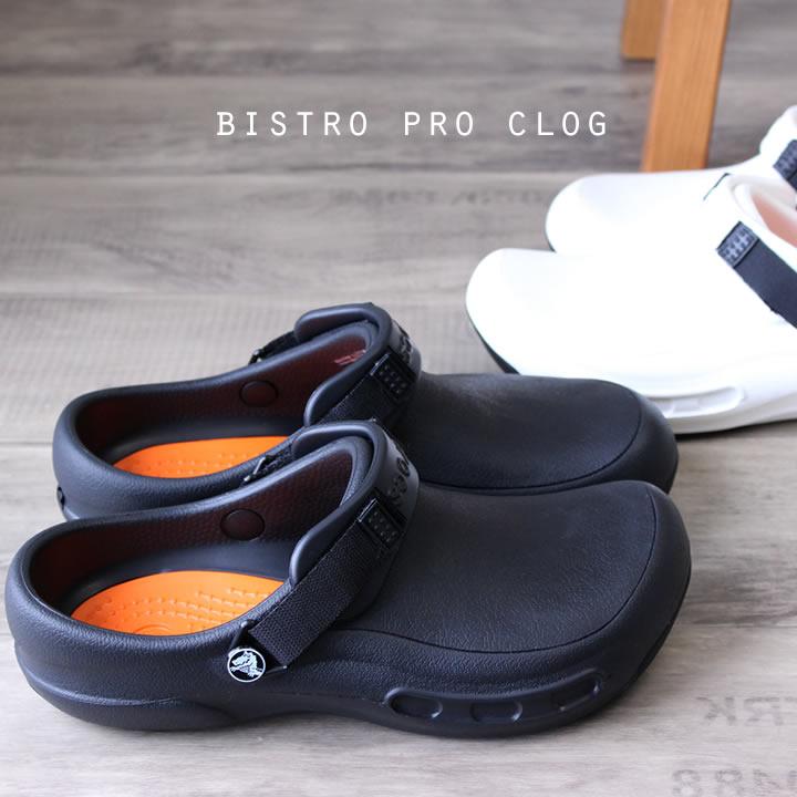 【クロックス crocs w】 bistro pro/ビストロ プロ クロッグ