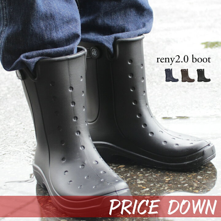 ポイント10倍【クロックス crocs b】 reny2 bootレニー2 ブーツ