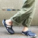 crocs【クロックス】swiftwater deck clog/スウィフトウォーター デック クロッグ