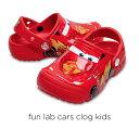 【クロックス crocs キッズ】fun lab cars clog kidsファンラブ カーズ クロッグ キッズ