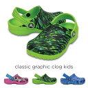crocs【クロックス キッズ】classic graphic clog kids/クラシック グラフィック クロッグ キッズ