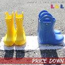 crocs【クロックス キッズ】handle it rain boot kids/ハンドル イット レインブーツ キッズ
