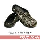 40%OFF【クロックス crocs レディース】 freesail animal clogフリーセイル アニマル クロッグ ウィメン