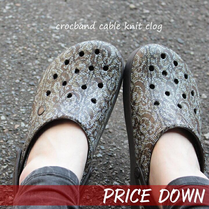 40%OFF【クロックス crocs 】 crocband cable knit clogクロックバンド ケーブルニット クロッグ