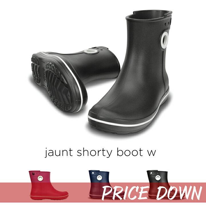 40%OFF【クロックス crocs レディース b】 jaunt shorty boot wジョーント ショーティ ブーツ ウィメン