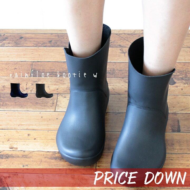 【クロックス crocs レディース b】rainfloe bootie/レインフロー ブーティ ウィメン