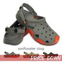 【クロックス crocs 】 swiftwater clog/スウィフトウォーター クロッグ