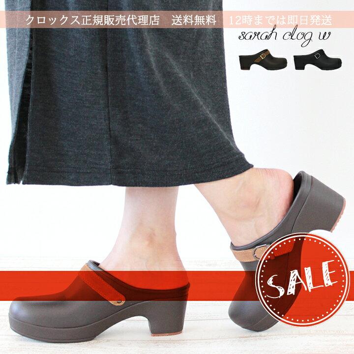 【クロックス crocs レディース b】sarah clog/サラ クロッグ