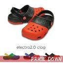 【クロックス crocs キッズ】 electro2.0clog/エレクトロ2.0クロッグ