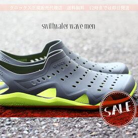 【クロックス crocs 】swiftwater wave menスウィフトウォーター ウェーブ メンズ☆★☆