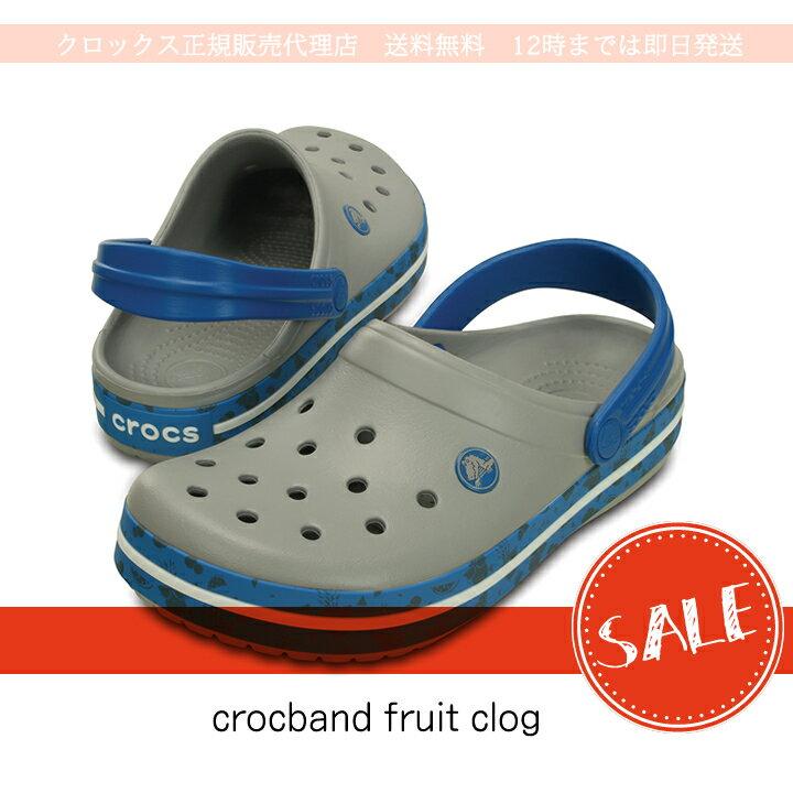 40%OFF【クロックス crocs 】 crocband2.5クロックバンド2.5