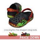 【クロックス crocs 】 lights fire dragon clog kids/ライツ ファイヤー ドラゴン クロッグ キッズ