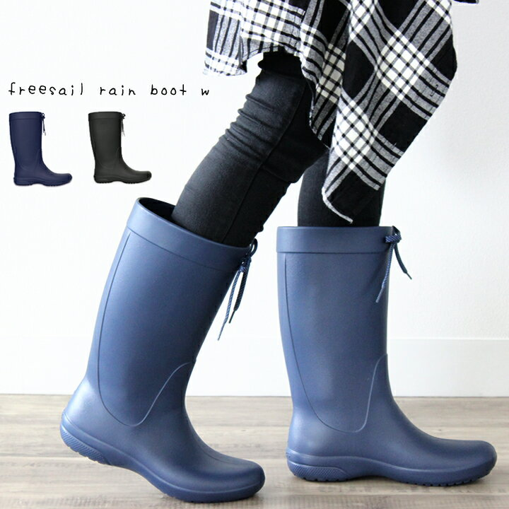 【クロックス crocs レディース b】 freesail rain bootフリーセイル レインブーツ ウィメン