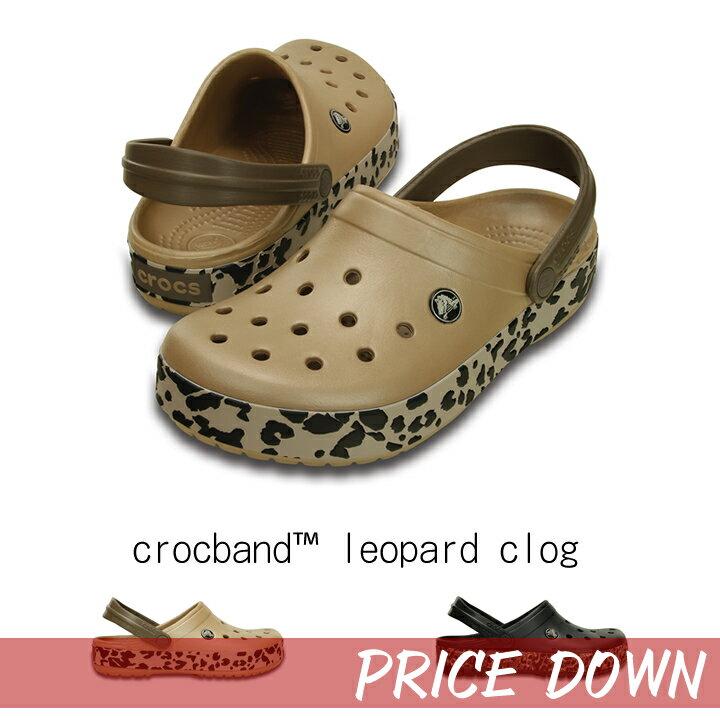 【クロックス crocs 】crocband leopard clog/クロックバンド レオパード クロッグ