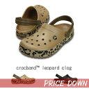 40%OFF【クロックス crocs 】 crocband leopard clogクロックバンド レオパード クロッグ