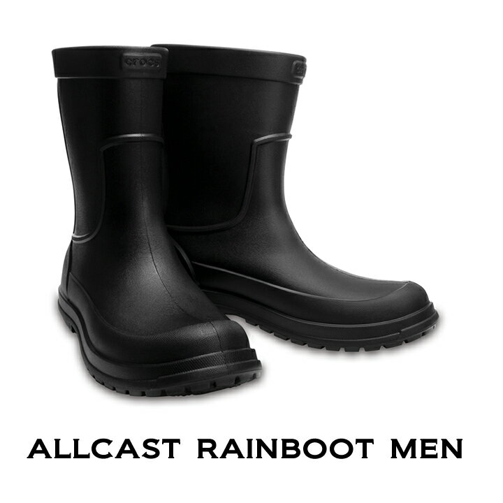 エントリーでポイント19倍【クロックス crocs b】allcast rain boot men/オールキャスト レインブーツ メン
