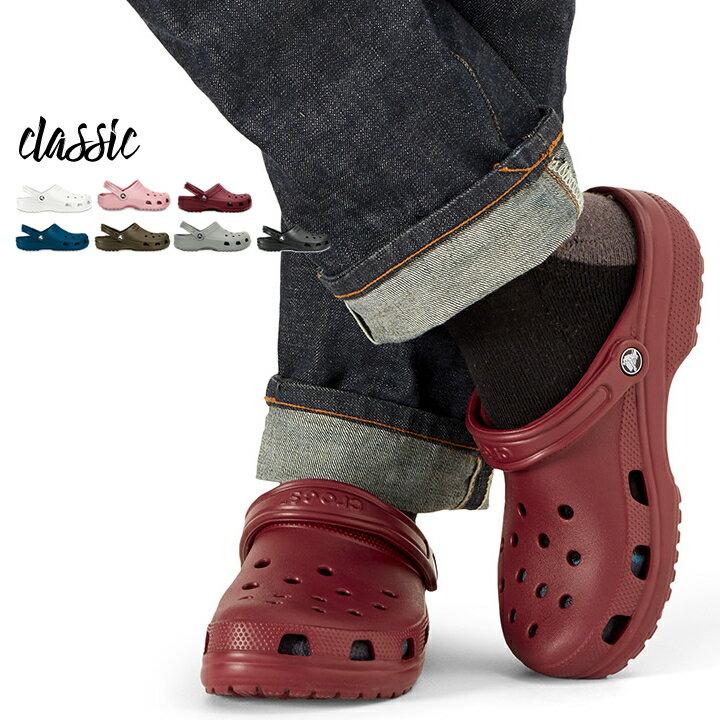 【クロックス crocs 】 classic/クラシック