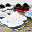 【クロックス crocs 】 front court clog/フロント コート クロッグ