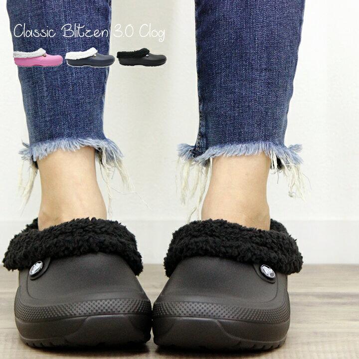 【クロックス crocs 】 classic blitzen3.0 clog/クラシック ブリッツェン 3.0クロッグ