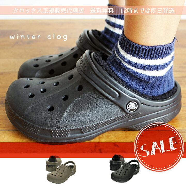 40%OFF【クロックス ボア crocs 】 crocs winter clogクロックス ウィンター クロッグ