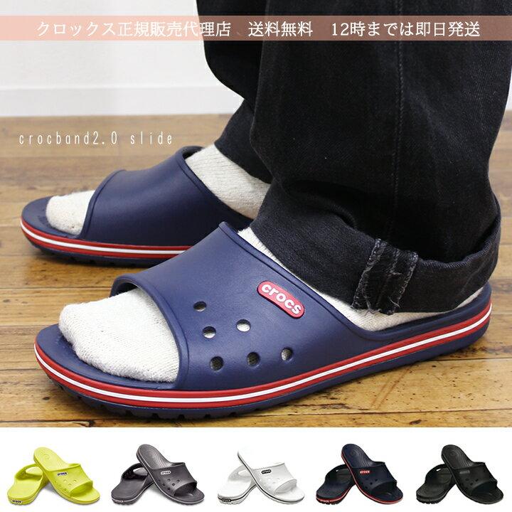 【クロックス crocs 】 crocband2.0 slide/クロックバンド2.0 スライド