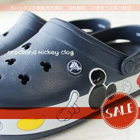 【クロックス crocs 】crocband mickey clog/クロックバンド ミッキー クロッグ/メンズ レディース