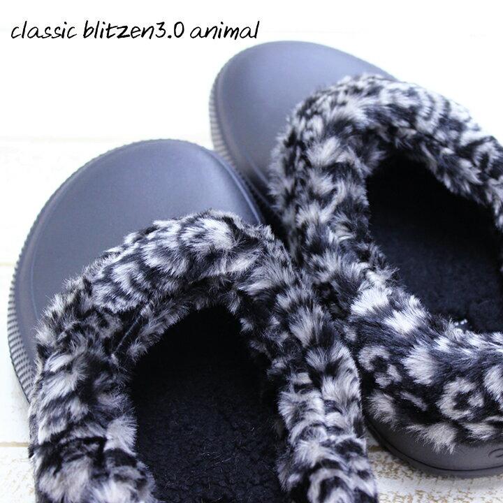 【クロックス crocs 】 classic blitzen3.0 animal/クラシック ブリッツェン3.0 アニマル