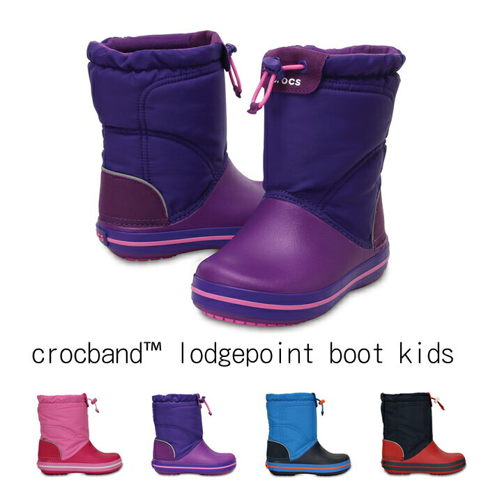 30%OFF【クロックス crocs キッズ】 crocband lodgepoint boot kidsクロックバンド ロッジポイント ブーツ キッズ