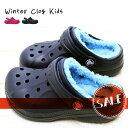【クロックス crocs キッズ】 winter clog kids/ウィンター クロッグ キッズ