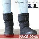 40%OFF【クロックス crocs レディース b】 lodgepoint pull-on bootロッジポイント プルオン ブーツ ウィメン