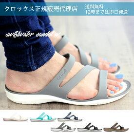 【クロックス crocs レディース】swiftwater sandal/スウィフトウォーター サンダル ウィメン/オフィス 事務