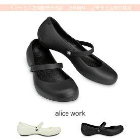 【クロックス crocs レディース】alice work/アリスワーク