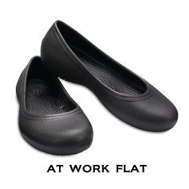 【クロックス crocs レディース】at work flat/アットワーク フラット ウィメン