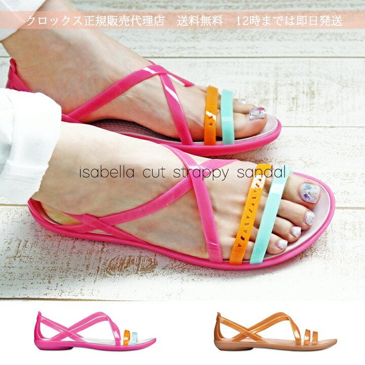 【クロックス crocs レディース】isabella cut strappy sandal/イザベラ カット ストラッピー サンダル