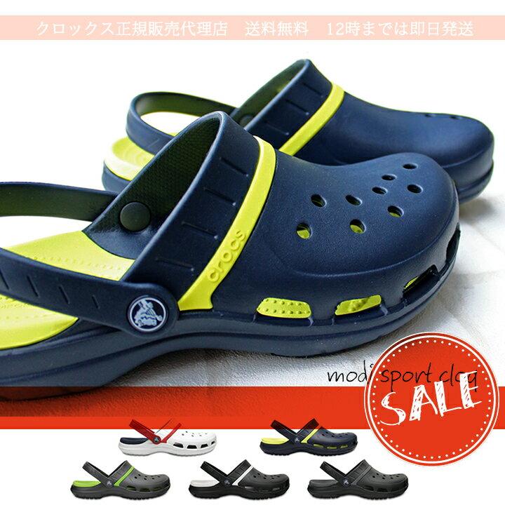 【クロックス crocs 】modi sports clog/モディ スポーツ クロッグ