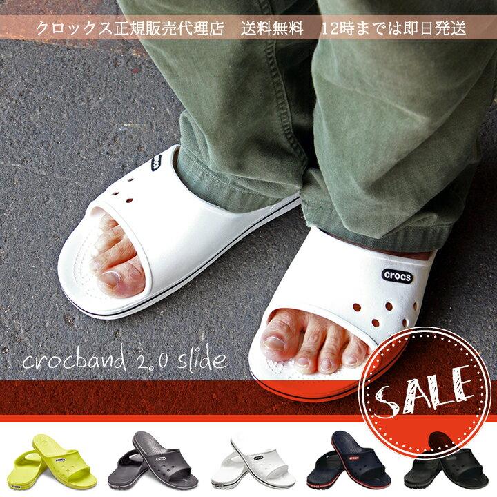 【クロックス crocs 】crocband2.0 slide/クロックバンド2.0 スライド/シャワーサンダル スポーツサンダル リカバリーサンダル