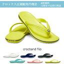 【クロックス crocs 】crocband flip/クロックバンド フリップ/メンズ レディース☆★☆
