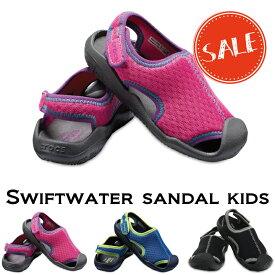【クロックス crocs キッズ】swiftwater sandal kidsスウィフトウォーター サンダル キッズ