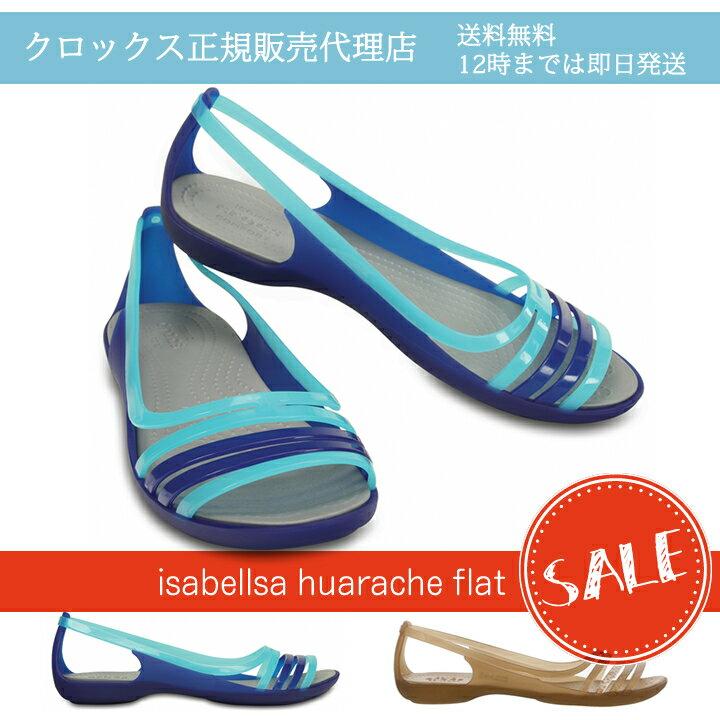 【クロックス crocs レディース】isabella huarache flat/イザベラ ワラチェ フラット
