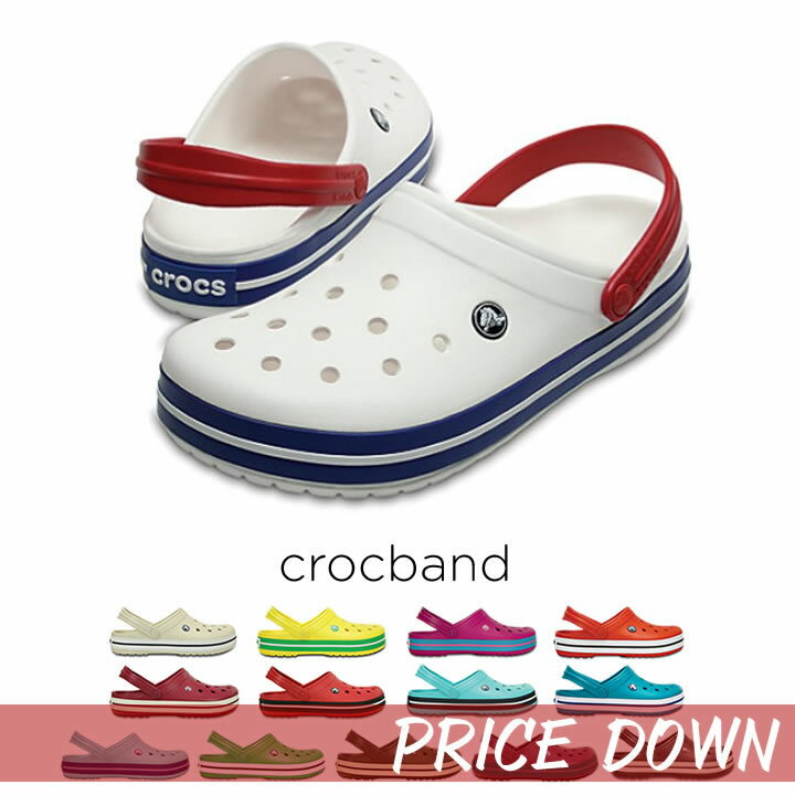 【クロックス crocs 】crocband/クロックバンド