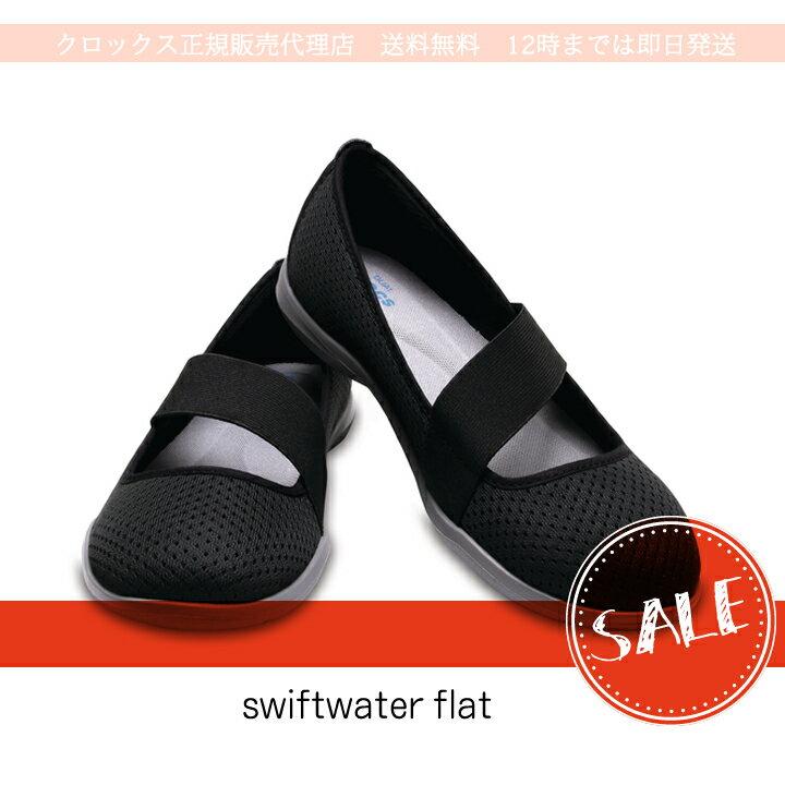 【クロックス crocs レディース】swiftwater flat/スウィフトウォーター フラット