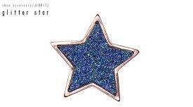 【クロックス jibbitz ジビッツ】glitter star/グリッター スター