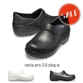 【クロックス crocs レディース b】neria pro2.0 clog/ネリア プロ2.0 クロッグ