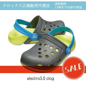 【クロックス crocs キッズ】electro3.0 clog/エレクトロ3.0 クロッグ/キッズ☆★☆