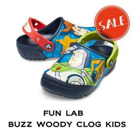【クロックス crocs キッズ】fun lab Buzz Woody clog kids/ファンラブ バズ ウッディ クロッグ キッズ
